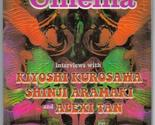 Asian cult cinema  56 thumb155 crop