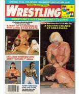 WWE Wrestling USA Summer 84 Ric Flair Superfly Snuka Action Adventure  - $6.36