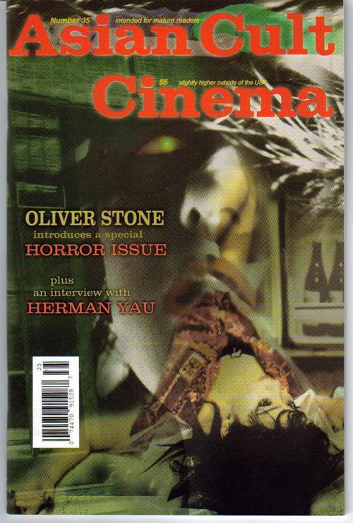 Asian cult cinema  35