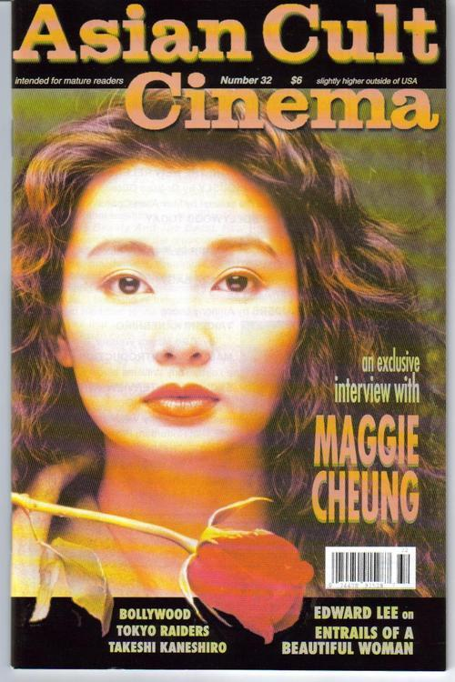 Asian cult cinema  32
