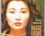 Asian cult cinema  32 thumb155 crop