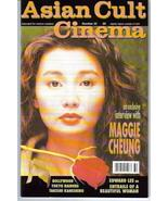 Asian Cult Cinema #32 Maggie Cheung Edward Lee Takeshi Action Adventure - $7.96