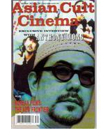 Asian Cult Cinema #30 Anthony Wong Korean Films Sex Action Adventure - $7.96