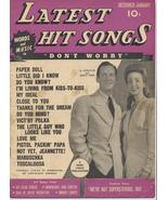 1944 Latest Hit Songs V1 #6 Al Donahue Penny Piper  - $5.96