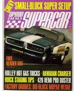 Speed and Supercar Magazine Aug 1971 Chevy Small Block - $7.95