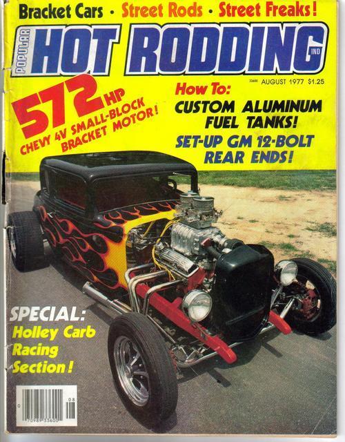Hot rodding aug 77