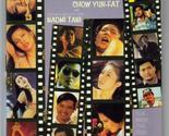 Asian cult cinema 19 thumb155 crop