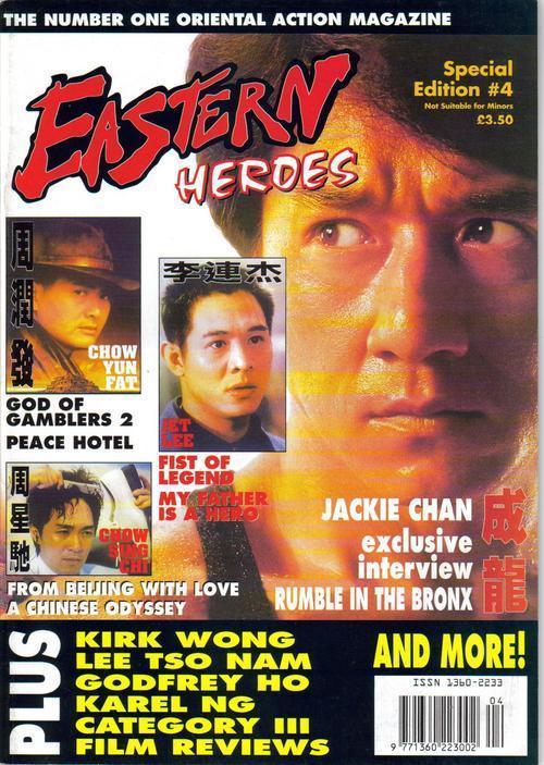 Eastern heroes 4