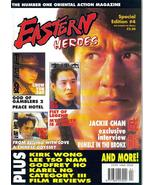 Eastern Heroes Special Edition #4 Jackie Chan Jet Li God Of Gamblers 2 P... - $19.95