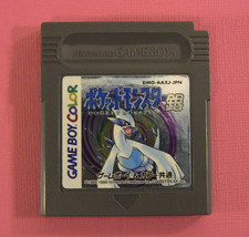 Pokemon Silver (Nintendo Game Boy Color GBC, 1999) Japan Import Replaced Battery - $10.59