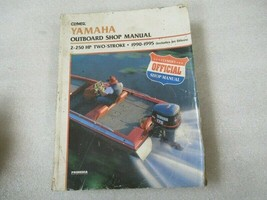 Clymer Yamaha 1990-1995 2-250 HP Two Stroke Outboard Shop Manual P/N B784 - $13.96
