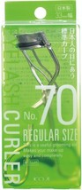 NEW No. 70 Eyelash curler (regular size) 33 mm with one Refill Pad Made ... - ₨686.07 INR