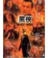 Black Mask (1999, DVD) Import DVD Jet Li Karen Mok - $19.95