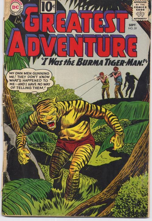 DC My Greatest Adventure #59  Sci Fi Horror Series I was The Burma Tiger Man