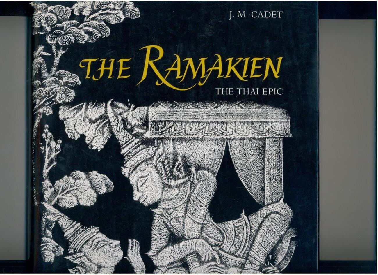 THE RAMAKIEN - Thai bas-reliefs - 1971 1st ed. - VERY SCARCE