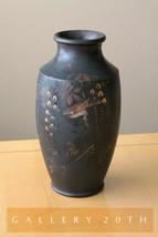 MADE IN JAPAN ART DECO ERA PORCELAIN VASE! SUPERB PATINA! VTG BLACK GOLD... - $550.00