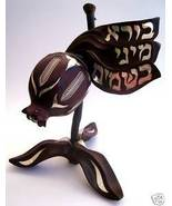 Hand-carved Spice Container Pomegranate - STERLING SILVER, EBONY, JUDAICA,ISRAEL - $2,900.00