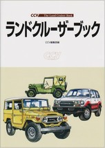 Land Cruiser Toyota Book : Illustrated Encyclopedia Book - $41.01