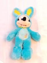 2016 Walt Disney Mickey Mouse Plush Easter Rabbit Blue - $19.75