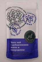 Chaga Mushroom Tea with Currant and Mint 100% Natural Loose Tea 100 gr./3.52 oz. - $12.37