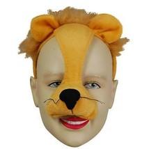 Lion MASK on Headband & Sound, MASQUERADE EYE MASK, ANIMAL, FANCY DRESS - ₹443.45 INR