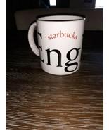 Starbucks England 2002 Collector Series City Mug Oversized 20oz Coffee Cup VGUC‼ - $13.30