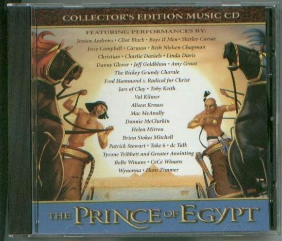 Dreamworks PRINCE OF EGYPT Collector's Edition CD
