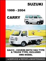 Suzuki Carry 1999 2004 Ga413 Factory Service Repair Pdf Manual Have It In 24 Hr - $14.95