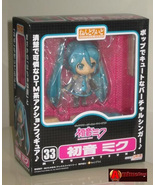 Vocaloid: Hatsune Miku Nendoroid #033 Action Figure NEW! - $59.99
