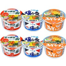 Sapporo 1ban Mini 1.4oz 6pcs Set Various Taste Cup Noodle Japaneese Inst... - £21.79 GBP