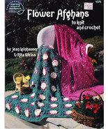 AMERICAN SCHOOL OF NEEDLEWORK FLOWER AFGHANS KNIT CROC - $4.95