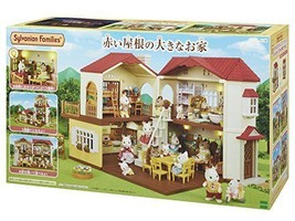 Epoch Sylvanian Families Sylvanian Family House Had big right rump house Ha-44 japan import