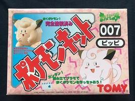 Nintendo TOMY 1995 Pokemon 007 Clefairy Wind-Up Plastic Model Kit Figure Japan - $19.99