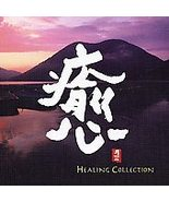 Pacific Moon: Healing Collection - $17.00