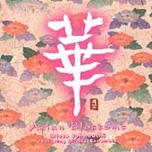 Asian Blossoms - Johnouchi, Missa (CD 2000)