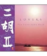 Lovers: Jia Peng Fang Best - $17.00