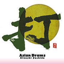 Asian Drums Kiyoshi Yoshida - $17.00