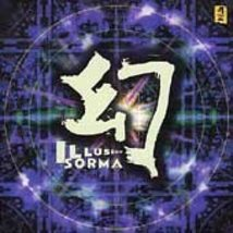 Illusion - Sorma (CD 1999) - $17.00