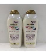 (2) OGX Coconut Miracle Oil Body Wash, 19.5oz  EB3 - $18.99