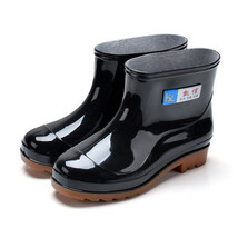Men Rain Boots Casual Non-Slip Breathable Waterproof Outdoor Slip on Ank... - $30.20