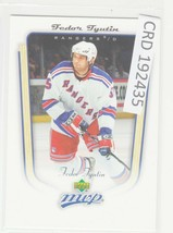 2005 Upper Deck MVP Hockey  #261 Fedor Tyutin New York Rangers  192435 - $0.98