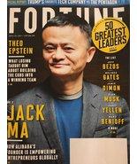 Fortune Magazine (April 1, 2017) Jack Ma Alibaba Cover [Single Issue Mag... - $4.94