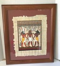"""Egyptian Papyrus Art Glass Framed Pharoah with Anubis and Horus 19"""" x 23""""  - $59.95"""