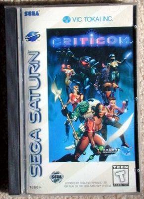 CRITICOM~fighting game~SEGA SATURN CD~Ex Cond