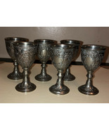 vintage set of 6 silver plate cordial goblets with floral design - $24.75