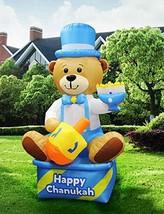 Zion Judaica Inflatable Lawn Hanukkah Bear Indoor Outdoor Decoration wit... - £105.32 GBP