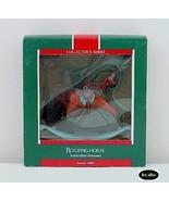 Hallmark 1989 Rocking Horse Christmas Ornament Mib - $9.95