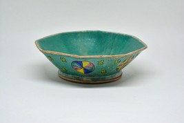 Antique Chinese Porcelain Bowl - 6 Inches wide -  - $39.59