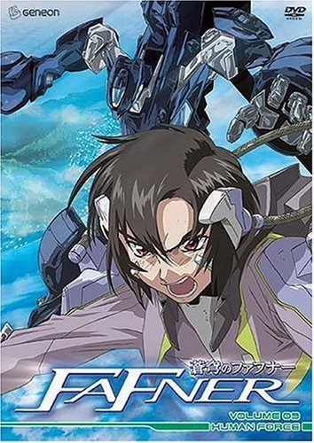 Fafner: Human Force Vol. 03 DVD Brand NEW!