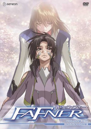 Fafner: Going Home Vol. 07 DVD Brand NEW!